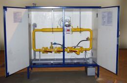 Пункты учета расхода газа (ПУРГ)